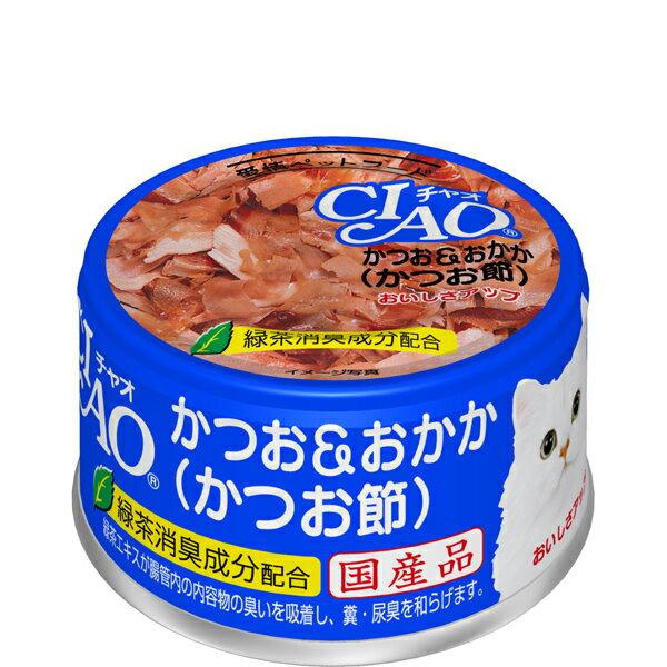 チャオ ホワイティ かつお&おかか(かつお節) 85g×24缶〔18060839cw〕