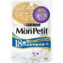 モンプチ スープ 18歳以上用 かがやきサポート まぐろスープ 40g×12袋〔17050848cw〕