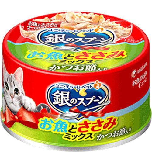銀のスプーン 缶 お魚とささみミックス かつお節入り 70g×48缶〔18120820cw〕
