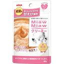 MiawMiawクリーミー 甘えび風味 40g ×12コ [ミャウミャウ]〔s01_cw〕〔s02_cw〕