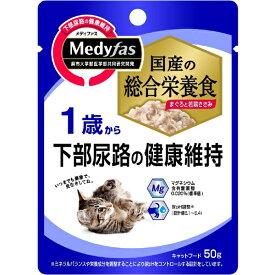 メディファスウェット 1歳から 下部尿路の健康維持 まぐろと若鶏ささみ 50g×12コ