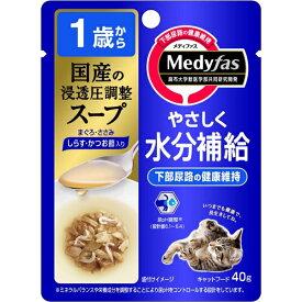 メディファススープ 1歳から しらす・かつお節入り 40g×12コ