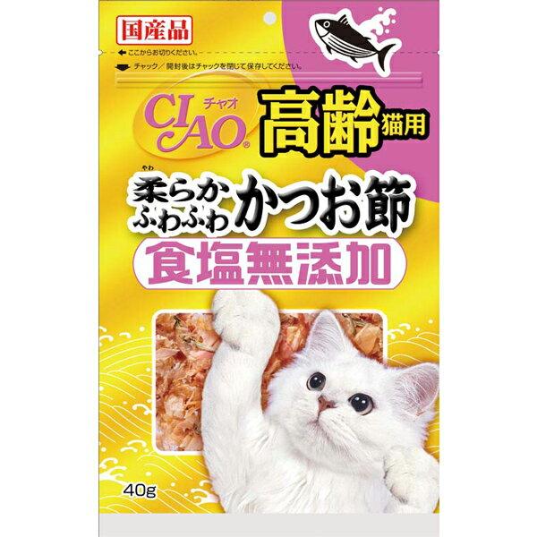 チャオ 食塩無添加 高齢猫用柔らかふわふわかつお節 40g〔s11_co〕