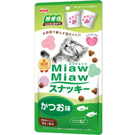 MiawMiawスナッキー かつお味 30g[ミャウミャウ]