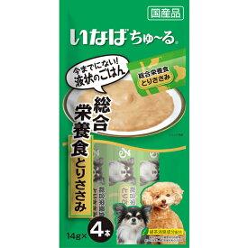 いなば 犬用ちゅ〜る 総合栄養食 とりささみ 14g×4本[ちゅーる]