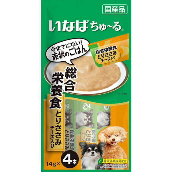 いなば 犬用ちゅ〜る 総合栄養食 とりささみチーズ入り 14g×4本[ちゅーる]〔18010947do〕〔18020946do〕