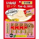 ロッソ ちゅ〜る 子犬用 14g×20本 [ちゅーる]