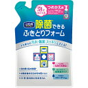 ペットキレイ 除菌できる ふきとりフォーム 詰替 200ml
