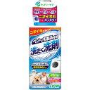 ペットの布製品専用 洗たく洗剤 400g〔s03_ce〕