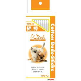 コジマペット犬猫用綿棒 100本入
