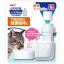 ピュアクリスタル カートリッジ式ドリンクボウル 下部尿路の健康維持に 猫用