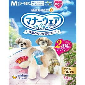 マナーウェア 女の子用 小〜中型犬用 Mサイズ チェック 34枚〔20032118dt〕
