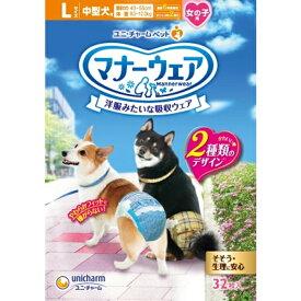 マナーウェア 女の子用 中型犬用 Lサイズ チェック 32枚〔20032118dt〕
