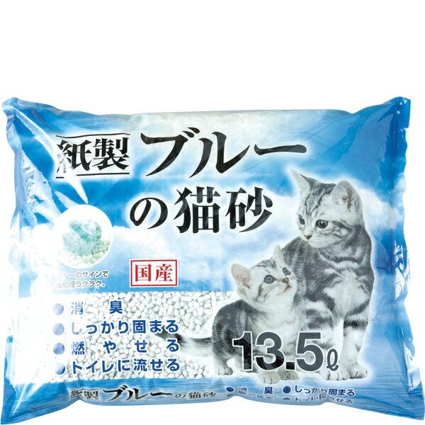ブルーの猫砂 13.5L〔s08_ct〕〔s09_ct〕