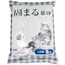 固まる猫砂 8L〔s08_ct〕