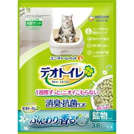 デオトイレ ふんわり香る消臭・抗菌サンド ナチュラルグリーンの香り 3.8L〔20082220ct〕
