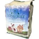 大地の恵み ロングマット 1番刈りプレミアムチモシー 1kg[1番刈り牧草]
