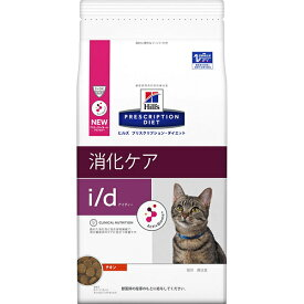 [特別療法食]プリスクリプション・ダイエット 猫用 消化ケア i/d ドライ 2kg