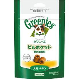 グリニーズ 獣医師専用 ピルポケット 犬用 チキン 90g(標準30個入)
