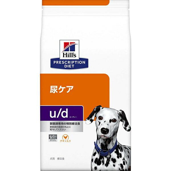 [特別療法食]ヒルズ プリスクリプション・ダイエット 犬用 尿ケア u/d ドライ 3kg