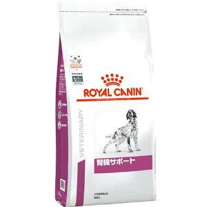 [食事療法食]ロイヤルカナン ベテリナリーダイエット 犬用 腎臓サポート ドライ 8kg