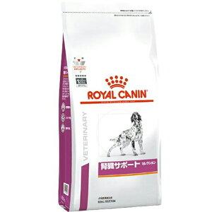 [食事療法食]ロイヤルカナン ベテリナリーダイエット 犬用 腎臓サポートセレクション ドライ 1kg