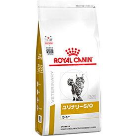 [食事療法食]ロイヤルカナン ベテリナリーダイエット 猫用 ユリナリーS/Oライト ドライ 500g