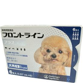 フロントライン プラス ドッグ S 5〜10kg未満 6本入(0.67ml×6) [犬用]