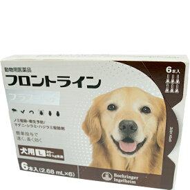 フロントライン プラス ドッグ L 20〜40kg未満 6本入(2.68ml×6) [犬用]