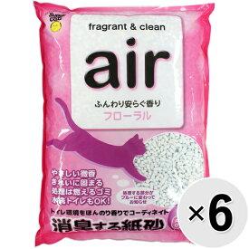 【ケース販売】消臭する紙砂 air フローラル 6.5L×6コ〔set20202204ct〕〔20122204ct〕