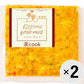 【セット販売】コジマ・グルメ 楽cook コロコロチキンのパンプキンサラダ 80g×2コ