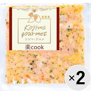 【セット販売】コジマ・グルメ 楽cook 豚肉と人参のクリームシチュー 80g×2コ