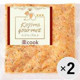 【セット販売】コジマ・グルメ 楽cook いわしと根菜のやわらか煮 80g×2コ