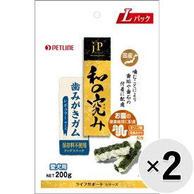 【セット販売】ジェーピースタイル 和の究み 歯みがきガム レギュラーサイズ 200g×2コ