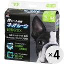 【ケース販売】ネオシーツ+カーボンDX ワイド 44枚×4袋