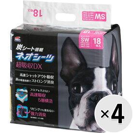 【ケース販売】ネオシーツ+カーボンDX スーパーワイド 18枚×4袋