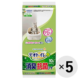 【セット販売】1週間消臭・抗菌デオトイレ 取りかえ専用 消臭・抗菌シート 10枚×5袋