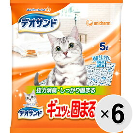 【ケース販売】デオサンド ギュッと固まる紙砂 5L×6袋〔21102203ct〕