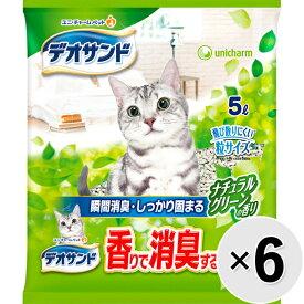 【ケース販売】デオサンド 香りで消臭する紙砂 ナチュラルグリーンの香り 5L×6袋〔20122207ct〕