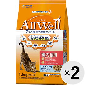 【セット販売】All Well 室内猫用 フィッシュ味 挽き小魚とささみフリーズドライパウダー入り 1.6kg×2コ〔2105076cd〕