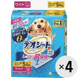 【ケース販売】デオシートしっかり超吸収無香消臭タイプ ワイド 54枚×4袋
