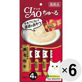【セット販売】チャオ ちゅ〜る とりささみ&黒毛和牛 (14g×4本)×6コ[ちゅーる]