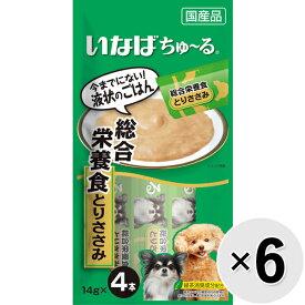 【セット販売】いなば 犬用ちゅ〜る 総合栄養食 とりささみ (14g×4本)×6コ[ちゅーる]