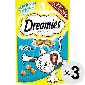 【セット販売】ドリーミーズ まぐろ味 60g×3コ〔set20200911co〕