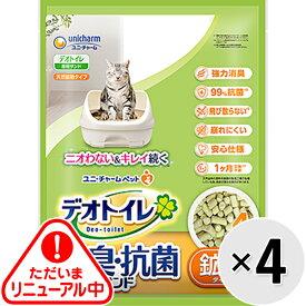 【送料無料】【ケース販売】1週間消臭・抗菌 デオトイレ 飛び散らない消臭・抗菌サンド 4L×4袋