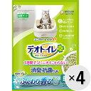 【ケース販売】デオトイレ ふんわり香る消臭・抗菌サンド ナチュラルグリーンの香り 3.8L×4袋〔19072215ct〕