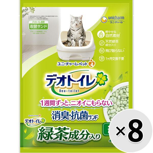 【ケース販売】1週間消臭・抗菌デオトイレ飛び散らない緑茶成分入り消臭サンド 4L×8袋〔18112218ct〕