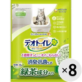 【ケース販売】1週間消臭・抗菌デオトイレ飛び散らない緑茶成分入り消臭サンド 4L×8袋〔2105227ct〕