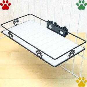 アニーコーラス グルメラック ツイン ブラック食器台 食器テーブル 食器スタンド 犬 猫 うさぎ 小動物 ペット ケージ取り付け ネジ穴不要 工具不要 簡単 固定 高さ