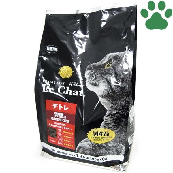 【14】 [正規品] イースター 猫ドライ プロステージ ル・シャット デトレ 1.2kg (200g x 6袋) 腎臓の健康維持 国産 ルシャット キャットフード
